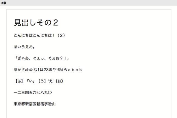 f:id:tatsu-zine:20100417021923p:image