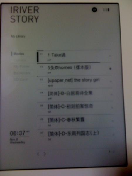 f:id:tatsu-zine:20100427203349j:image