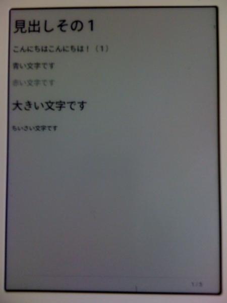 f:id:tatsu-zine:20100428025257j:image