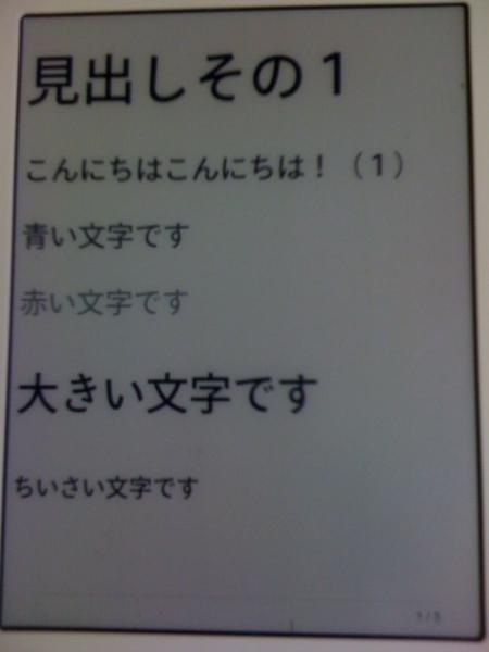 f:id:tatsu-zine:20100428025353j:image