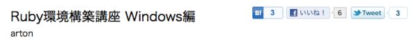 f:id:tatsu-zine:20101126202019p:image