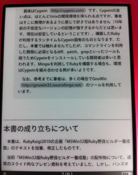 f:id:tatsu-zine:20101213020036j:image