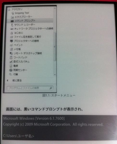 f:id:tatsu-zine:20101213020057j:image