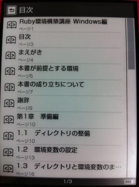 f:id:tatsu-zine:20101213020158j:image