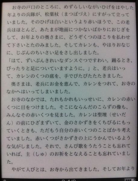 f:id:tatsu-zine:20101214011811j:image