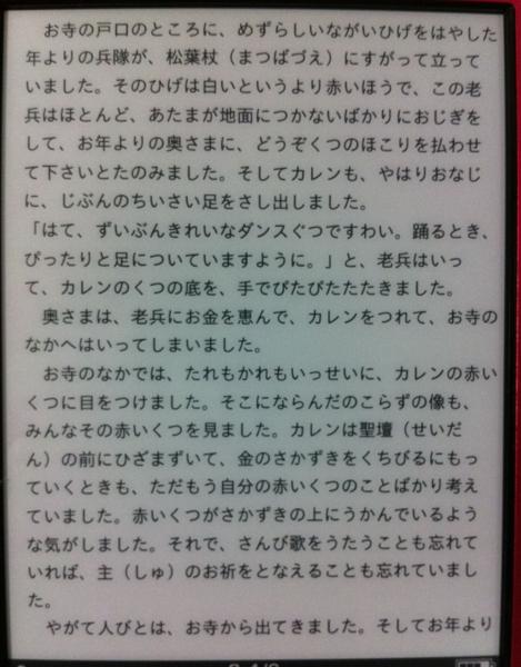 f:id:tatsu-zine:20101214011843j:image