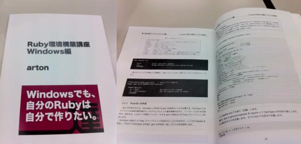 f:id:tatsu-zine:20110208215325p:image
