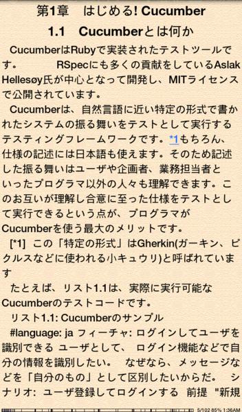 f:id:tatsu-zine:20110223235201p:image