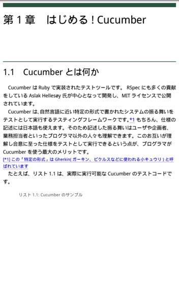 f:id:tatsu-zine:20110223235432p:image