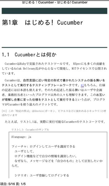 f:id:tatsu-zine:20110223235434p:image