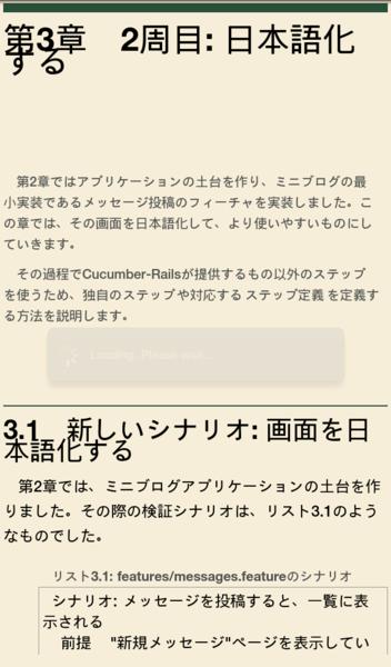 f:id:tatsu-zine:20110224000830p:image