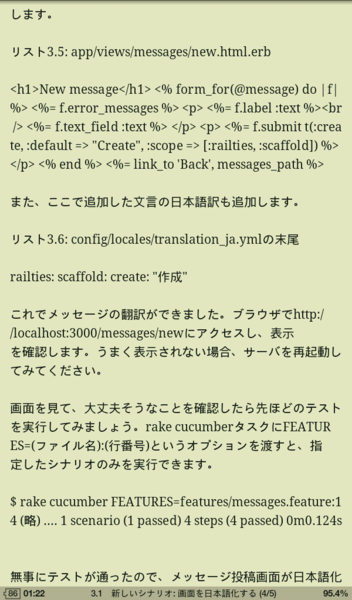 f:id:tatsu-zine:20110224000831p:image