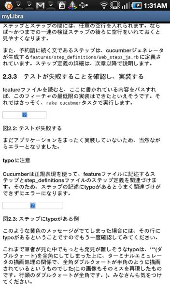f:id:tatsu-zine:20110224001746p:image