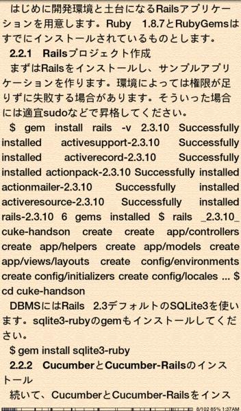 f:id:tatsu-zine:20110224003348p:image