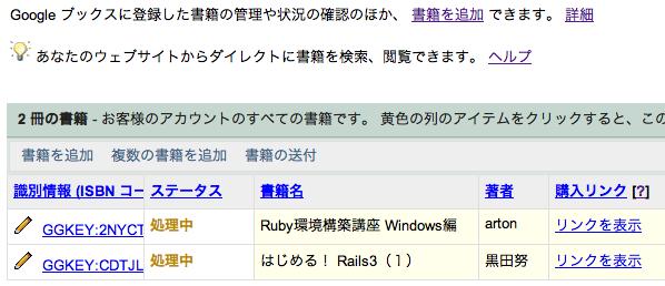 f:id:tatsu-zine:20110427173754p:image