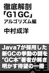 f:id:tatsu-zine:20110629103426j:image