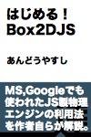 f:id:tatsu-zine:20110711192621j:image