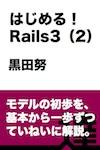 f:id:tatsu-zine:20110907223338j:image:right