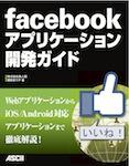 f:id:tatsu-zine:20111028185021j:image:right