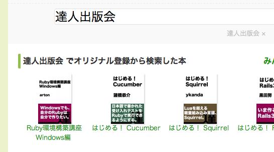 f:id:tatsu-zine:20111203131627p:image