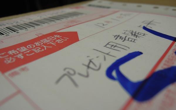 f:id:tatsu-zine:20111209040049j:image