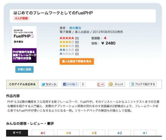 f:id:tatsu-zine:20120807185713p:image