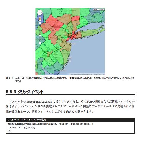 f:id:tatsu-zine:20121212150932p:image