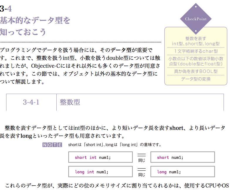 f:id:tatsu-zine:20130817163728p:image:w360