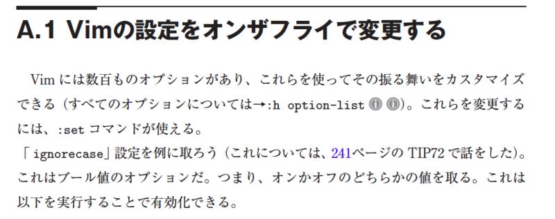 f:id:tatsu-zine:20130902151722p:image:w600