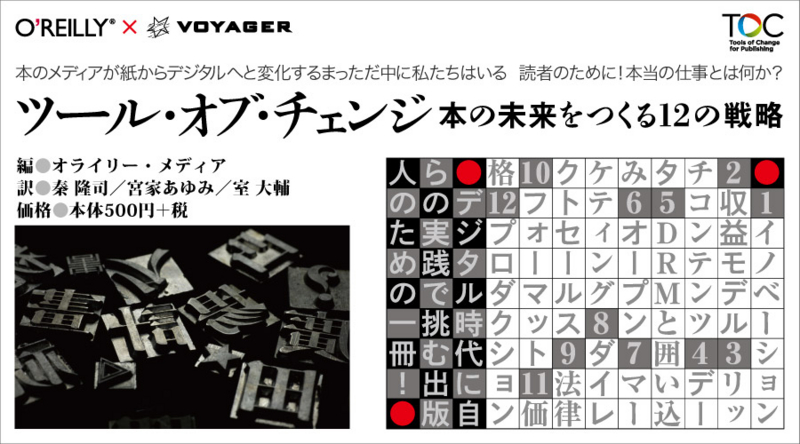 f:id:tatsu-zine:20131031155718j:image