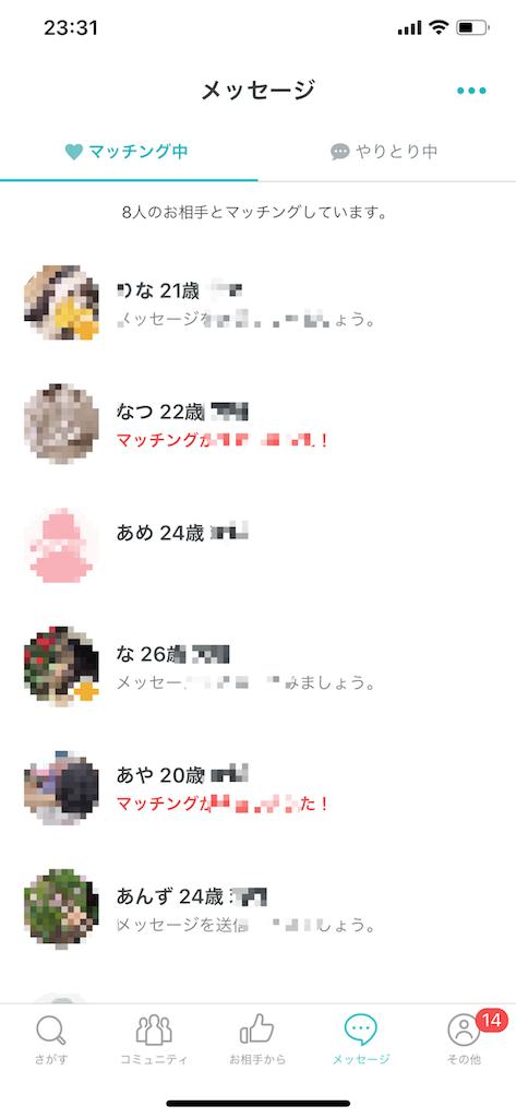 f:id:tatsu079:20190415234616p:image