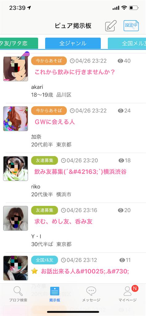 f:id:tatsu079:20190426234724p:plain