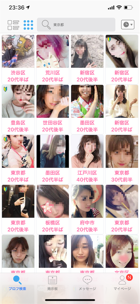 f:id:tatsu079:20190426234729p:image