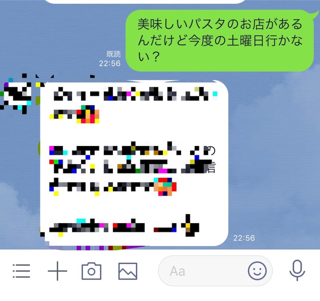 f:id:tatsu079:20190428230139j:plain