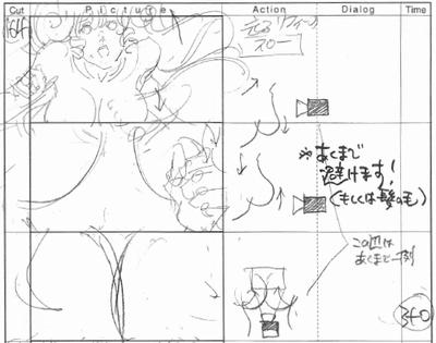f:id:tatsu2:20171129161842p:plain