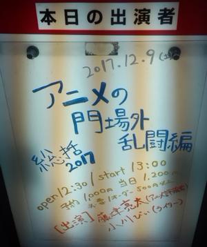 f:id:tatsu2:20171211133723p:plain