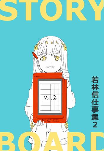 f:id:tatsu2:20180102081420p:plain