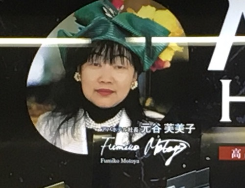 f:id:tatsu43:20190522005156j:plain