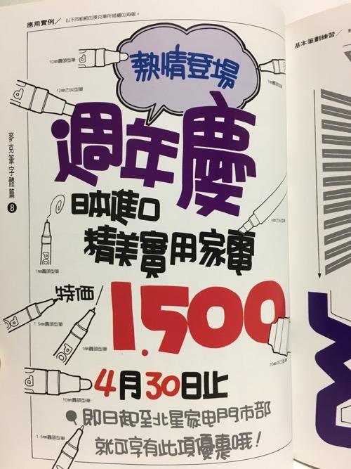 f:id:tatsu43:20190904001439j:plain
