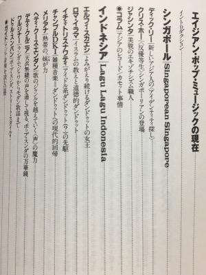 f:id:tatsu43:20191117211916j:plain