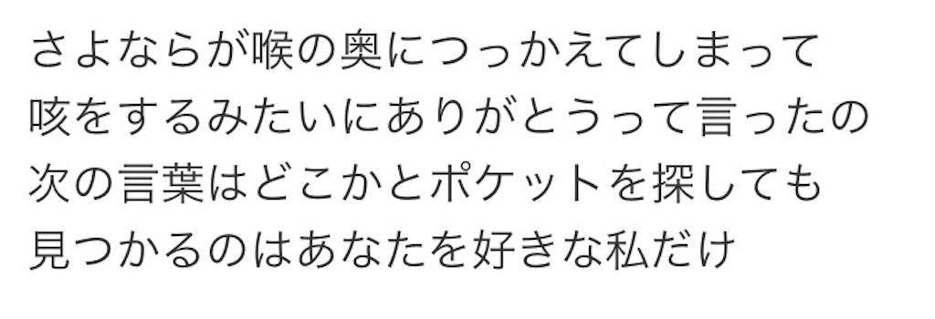 f:id:tatsu516azumi:20170516184426j:image