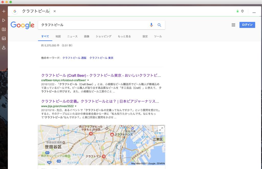 f:id:tatsu_tatsu:20170114150905p:plain