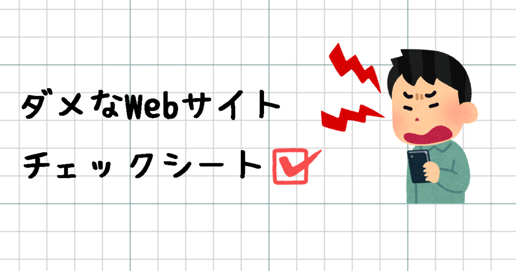 f:id:tatsuaki_w:20171020131108p:plain