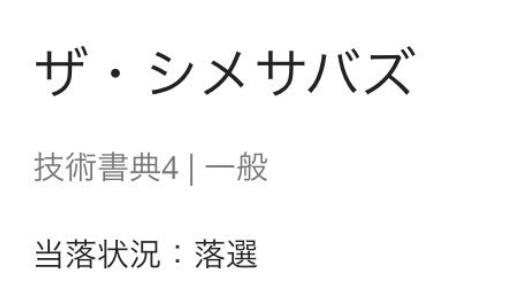 f:id:tatsuaki_w:20180204215237p:plain