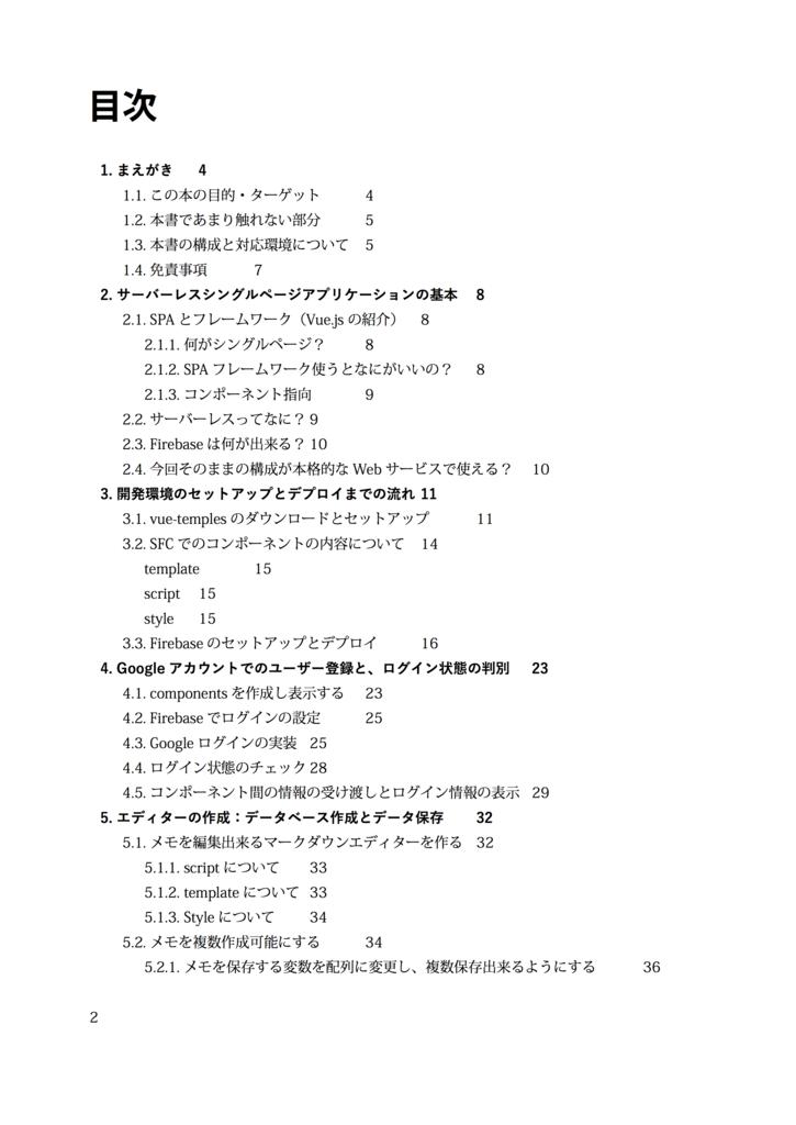 f:id:tatsuaki_w:20180419152027p:plain