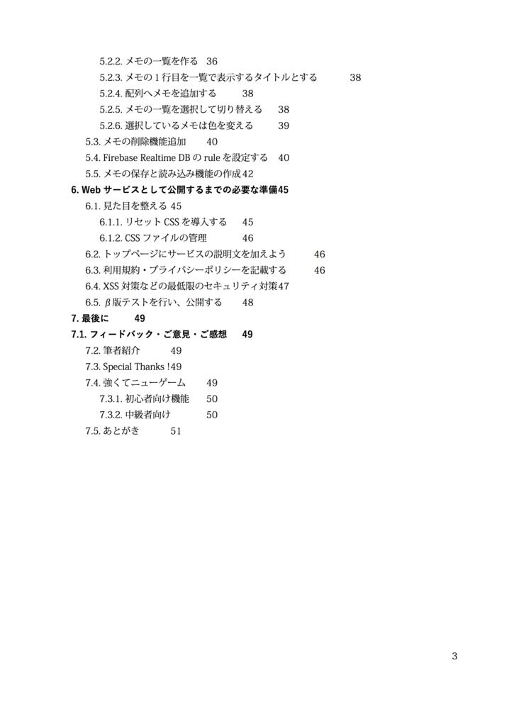 f:id:tatsuaki_w:20180419152031p:plain