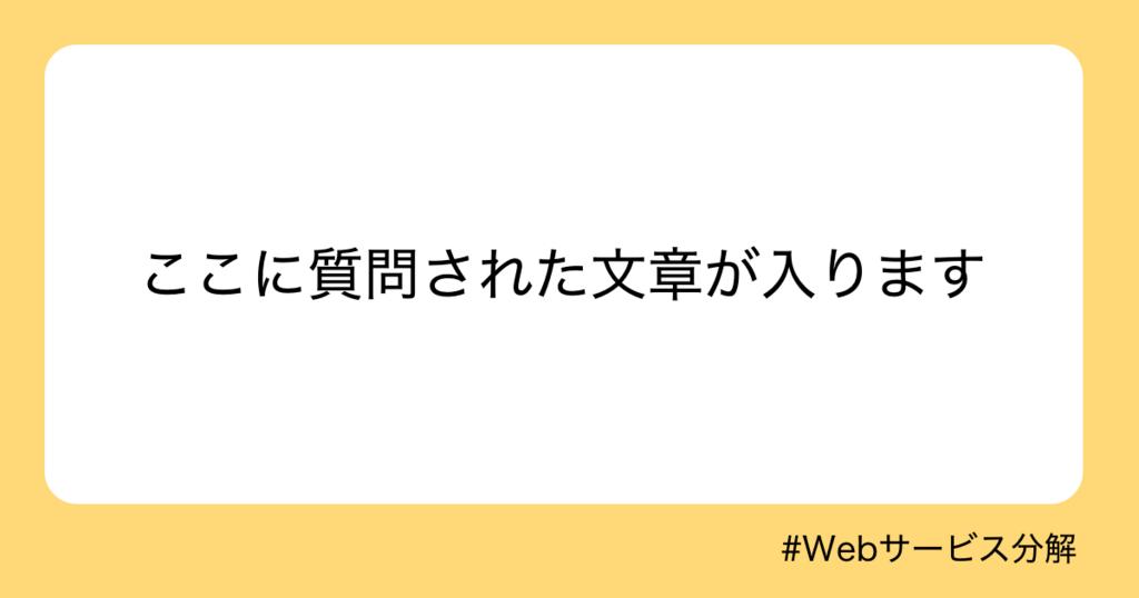 f:id:tatsuaki_w:20180504003753p:plain