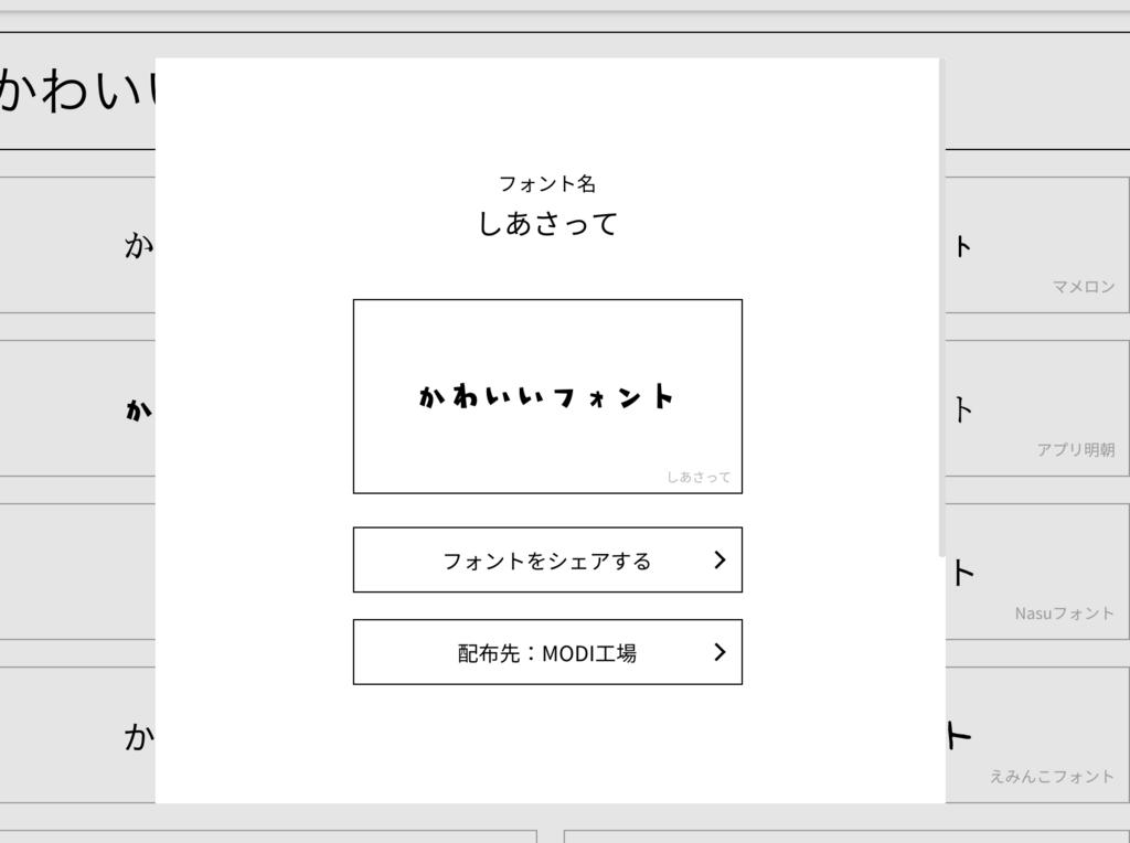 f:id:tatsuaki_w:20180704163225p:plain