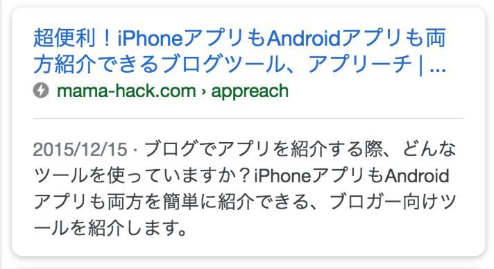 f:id:tatsuaki_w:20180710104242p:plain