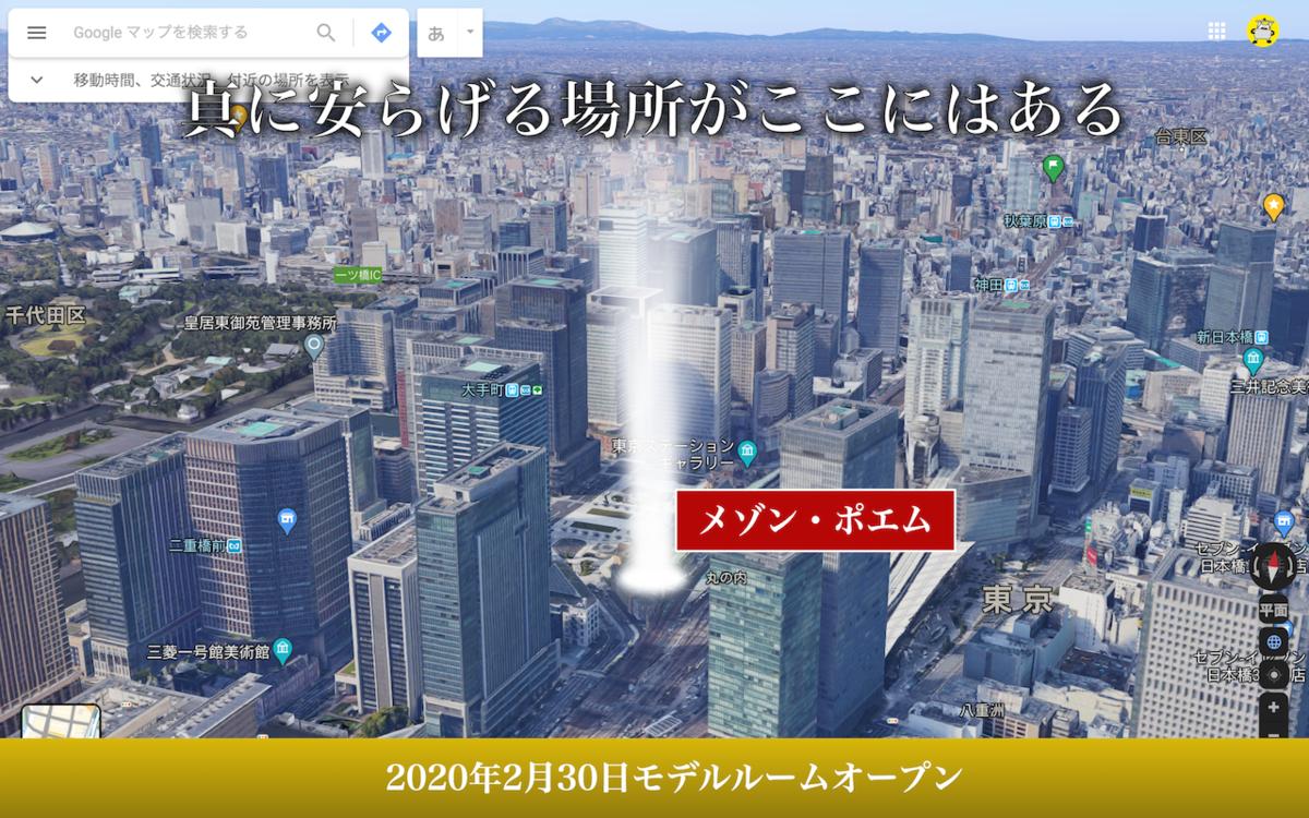 f:id:tatsuaki_w:20200329011824p:plain